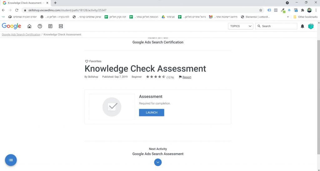 מבחני הסמכה גוגל 11